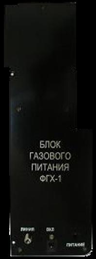 Блок газового питания хроматографа АНАТЭК