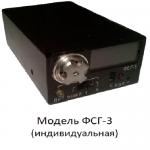 Газоанализатор ФСГ-3 портативный индивидуальный