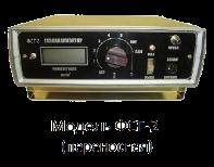 Газоанализатор ФСГ-2 АНАТЭК