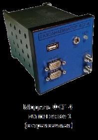 Газоанализатор ФСГ-4 встраиваемый АНАТЭК
