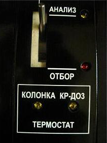 Блок прогрева Кран-дозатора для хроматографов серии ФГХ АНАТЭК