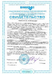 МВИ № 205-56/RA.RU.311787-2016/2017 АНАТЭК